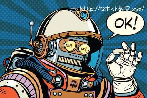 ロボット博士、古田貴之先生